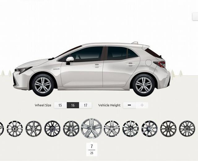 新型カローラ タイヤ ホイール ホイールマッチシミュレーション
